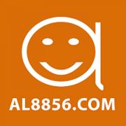 Ali Business Logistics