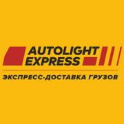 Автолайтэкспресс
