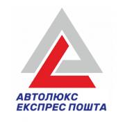 Автолюкс