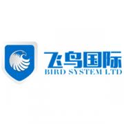 Bird System