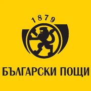 Seguimiento Bulgaria Post