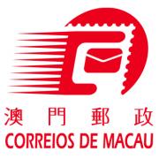 Macao Post