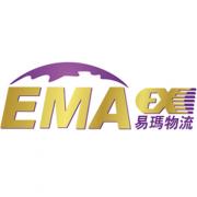 Track the parcel EMA Logistics