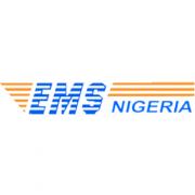 跟踪 EMS Nigeria 的包裹