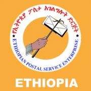 Track the parcel Ethiopian Post