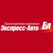 Express-Auto
