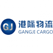 Shenzhen International Logistics Co.