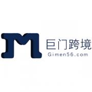GIMEN56