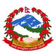 Śledzenie przesyłek Nepal Post