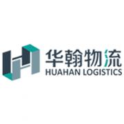 Seguimiento Huanhan Logistics