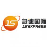 JS EXPRESS