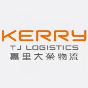 Kerry TJ Logistics
