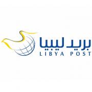 Suivre le colis Libya Post