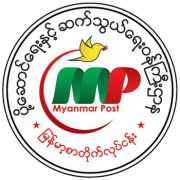 Track the parcel Myanma Post