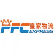 PFC Express