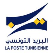 Śledzenie przesyłek La Poste Tunisienne