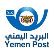 Track the parcel Yemen Post