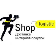 Shop Logistics