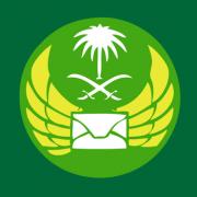 Seguimiento Saudi Post