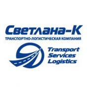 Track the parcel Svetlana-K
