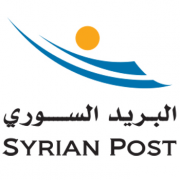 Track the parcel Syrian Post