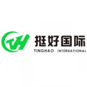 Tinghao