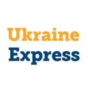 Rintraccia il pacco Ukraine Express