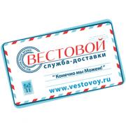 Śledzenie przesyłek Company Vestovoy