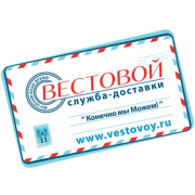 Company Vestovoy