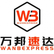 Track the parcel WanbExpress