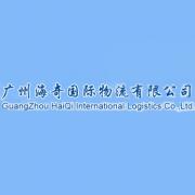 Śledzenie przesyłek GuangZhou HaiQi Logistics