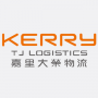 Kerry TJ Logistics